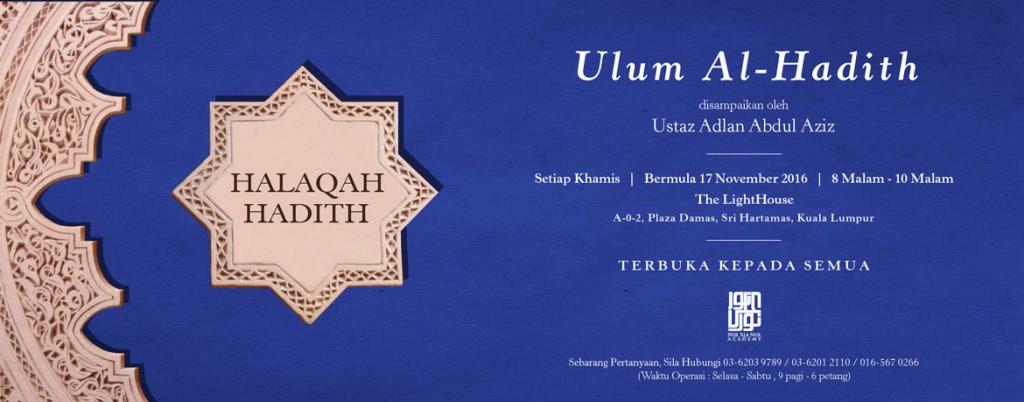 uaa-slider-ulum-al-hadith-01