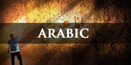 arabic_thumb