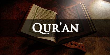 quran_thumb