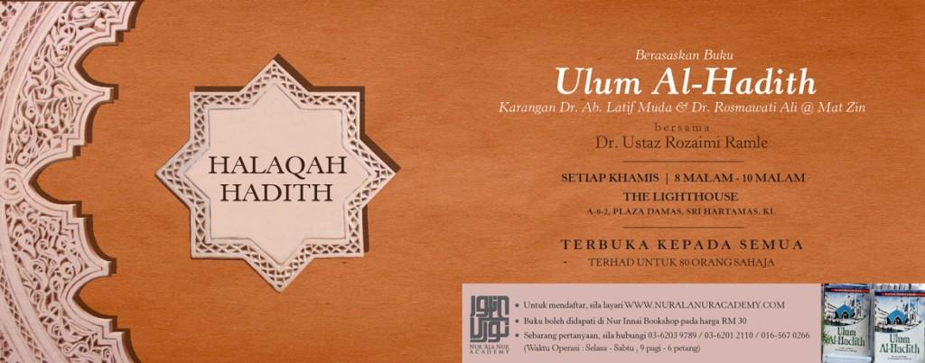 OPT-2-(slider)-ULUM-AL-HADITH-01-(1)
