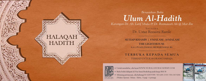 OPT-2-slider-ULUM-AL-HADITH-01-1